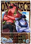 ONE PIECE ワンピース 15thシーズン 魚人島編 R-7