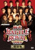 麻雀BATTLE ROYAL 2013 〜先鋒戦〜