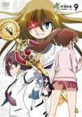 咲-Saki- 阿知賀編 episode of side-A 9