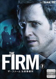 THE FIRM ザ・ファーム 法律事務所 Vol.7