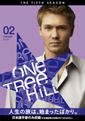 One Tree Hill/ワン・トゥリー・ヒル <フィフス・シーズン> Vol.2