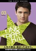 One Tree Hill/ワン・トゥリー・ヒル <フィフス・シーズン> Vol.3