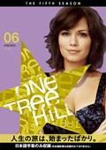 One Tree Hill/ワン・トゥリー・ヒル <フィフス・シーズン> Vol.6