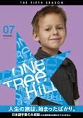 One Tree Hill/ワン・トゥリー・ヒル <フィフス・シーズン> Vol.7