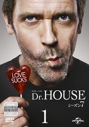 Dr.HOUSE ドクター・ハウス シーズン7 Vol.1