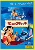 【Blu-ray】リロ&スティッチ