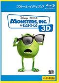 【Blu-ray】モンスターズ・インク 3D