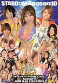 STARDOM Season10 〜NEW YEAR STARS 2013〜 Disc.2