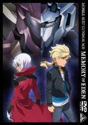 機動戦士ガンダムAGE 〜MEMORY OF EDEN〜 Disc.1 前編
