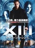 XIII:THE SERIES サーティーン:ザ・シリーズ Vol.1