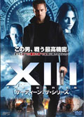 XIII:THE SERIES&XIII2:THE SERIESセット
