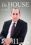 Dr.HOUSE ドクター・ハウス シーズン7 Vol.11