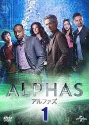 ALPHAS/アルファズセット