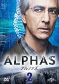 ALPHAS/アルファズ 2