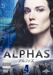 ALPHAS/アルファズ 4