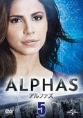 ALPHAS/アルファズ 5