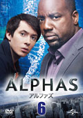 ALPHAS/アルファズ 6