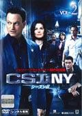 CSI:NY シーズン8 Vol.2
