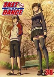 SKET DANCE R-38