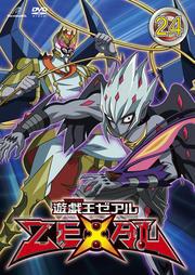 遊☆戯☆王ZEXAL TURN24