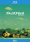 【Blu-ray】ブエノスアイレス