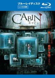 【Blu-ray】キャビン