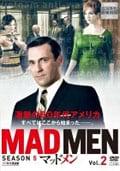 マッドメン シーズン5【ノーカット完全版】 Vol.2