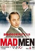 マッドメン シーズン5【ノーカット完全版】 Vol.6