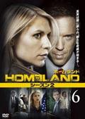 HOMELAND/ホームランド シーズン2 vol.6