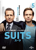 SUITS/スーツ Vol.5