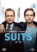 SUITS/スーツ Vol.6