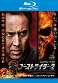 【Blu-ray】ゴーストライダー2
