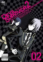 DEVIL SURVIVOR2 the ANIMATION VOLUME 02