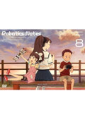 ROBOTICS;NOTES 8