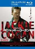 【Blu-ray】ジャッキー・コーガン