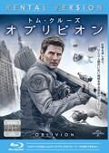 【Blu-ray】オブリビオン