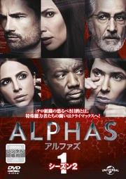 ALPHAS/アルファズ シーズン2 vol.1