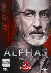 ALPHAS/アルファズ シーズン2 vol.2