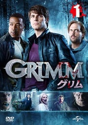 GRIMM/グリムセット