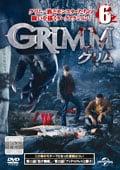 GRIMM/グリム vol.6