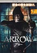ARROW/アロー <ファースト・シーズン> Vol.7
