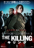 THE KILLING/キリングセット
