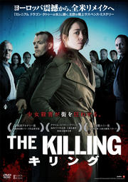 THE KILLING/キリングセット