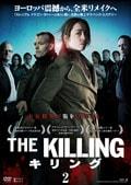 THE KILLING/キリング vol.2