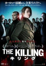 THE KILLING/キリング vol.5