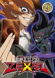 遊☆戯☆王ZEXAL TURN26
