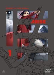 攻殻機動隊ARISE(アニメ)