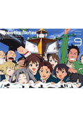ROBOTICS;NOTES 9