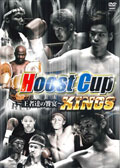 Hoost Cup KINGS 〜王者たちの饗宴〜 2013.6.16 愛知・名古屋国際会議場イベントホール