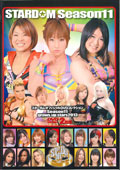 STARDOM Season.11〜GROWS UP STARS 2013〜 Disc.1